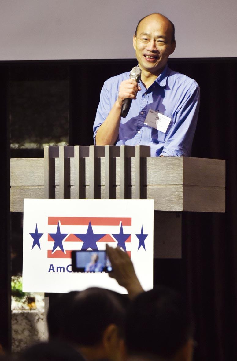 高雄市長韓國瑜21日應台北市美國商會邀請發表主題演講。圖/顏謙隆