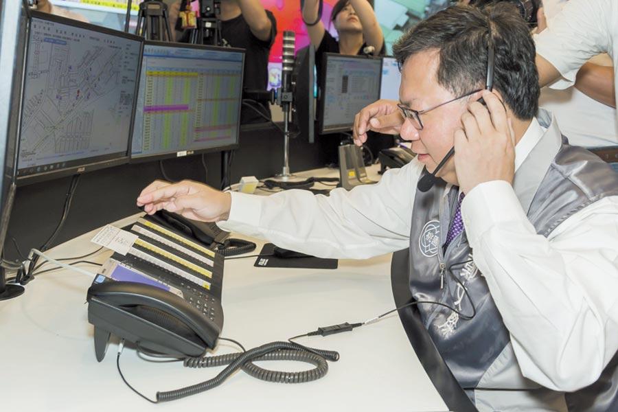 桃园市长郑文灿实际操作指挥勤务系统。图/桃园市消防局提供