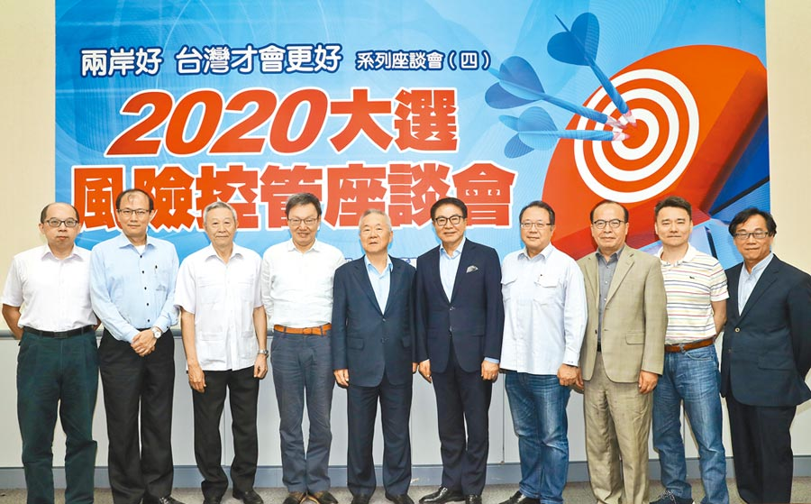 「兩岸好 台灣才會更好」系列座談會(四)昨在中時大樓舉行。(劉宗龍攝)