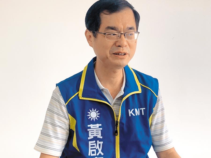 國民黨立委參選人黃啟嘉。(王志偉攝)