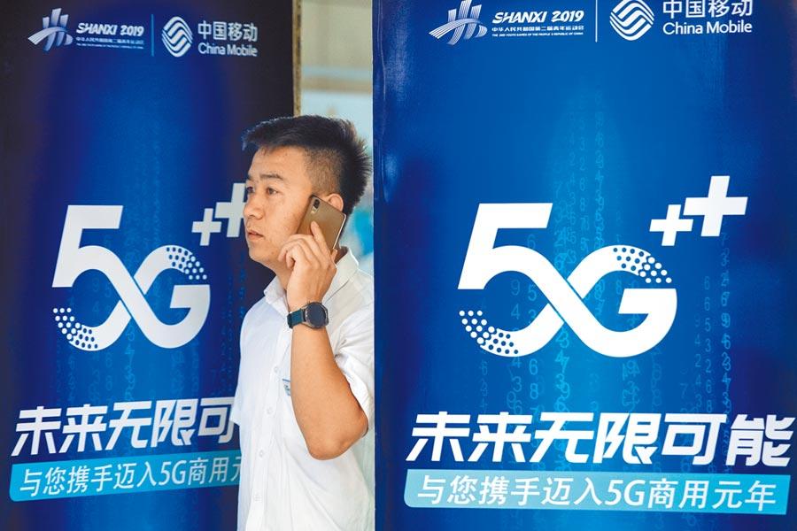 8月16日,華為首款5G手機「mate 20 x」在太原首發上市,首批預約客戶購買到了5G手機。(中新社)