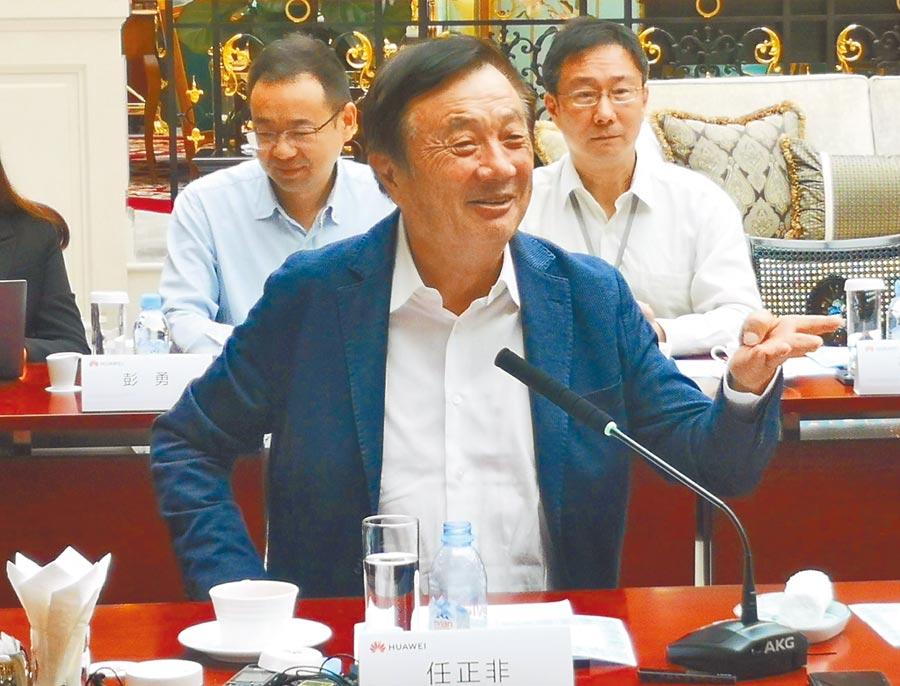 5月21日,華為創始人、CEO任正非回應美「臨時通用許可」,表示華為要做好自己的事情。 (新華社)