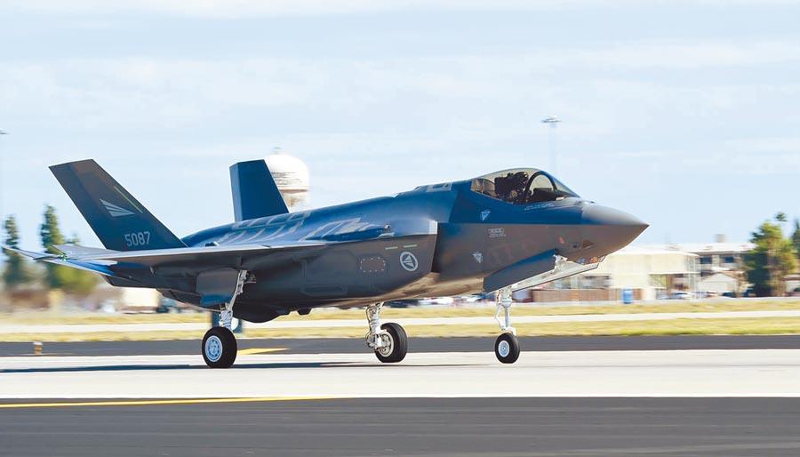 美國F-35戰機。(取自美國空軍官網)