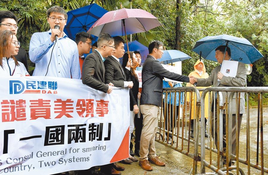 香港一國兩制如與狼共舞,雙方皆戒慎恐懼。圖為3月6日,香港民建聯譴責美國駐港澳總領事唐偉康抹黑一國兩制。(中新社)