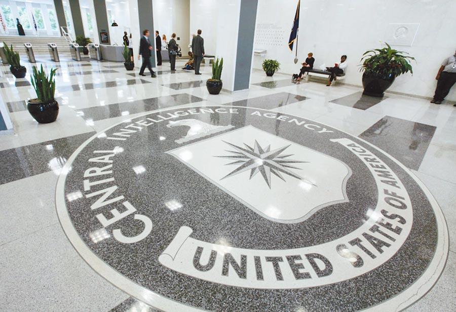 中美在港諜對諜,美憂慮在港建立的情報網被掃蕩一空。圖為美國中央情報局(Central Intelligence Agency)。(取自CIA官網)