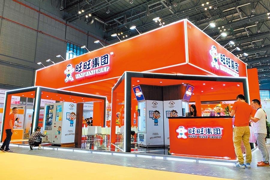 旺旺自動售貨機亮相第3屆無人零售大會暨2019上海國際無人值守零售展覽會。(旺旺集團提供)
