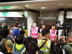 港鐵葵芳站深夜百人聚集 要求交代11日催淚彈事件