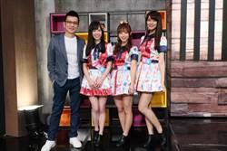 陈子鸿对AKB48 Team TP超严苛祭出「三禁令」