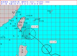 颱風白鹿05:30發海警!中心明登陸 宜花東風雨最大
