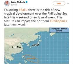 美專家:第12號颱風楊柳下周恐生成