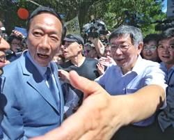 香港反送中 柯P「預言」:10月1日前恐悲劇收場