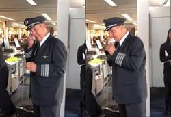 機師「最後一飛」乘客此舉超暖心