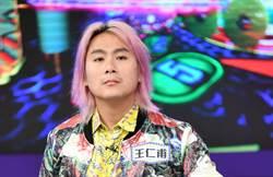 王仁甫展開「存錢大作戰」 季芹搶888元廉航機票拼出國