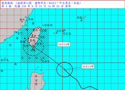 白鹿陸警發布!最新路徑曝光 這些區防豪大雨