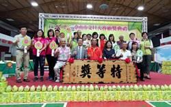 麻豆區林建良 兩度獲台南市文旦王