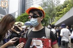 香港會計界700人反送中遊行 促設獨立調查委員會