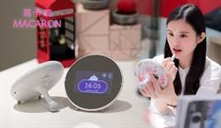 誠屏推全新智能「鏡化」產品 「馬卡瓏智能生活隨身鏡」登場