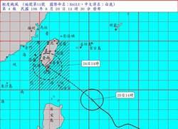 白鹿逼近  明花東大豪雨 嘉義以南防雨彈