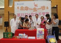 高危險妊娠產婦順產 大千喜迎第31314名寶寶