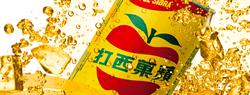 蘋果西打2公升爆懸浮物   超商購買可持發票退貨