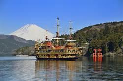 箱根泡溫泉!海盜船賞湖景、公寓式飯店品和風