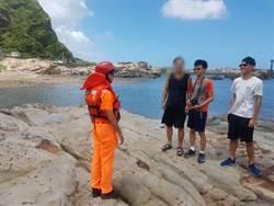 白鹿颱風襲台 基隆外木山拉起封鎖線