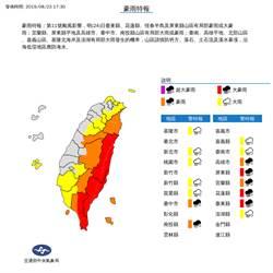 15縣市豪大雨特報 東部降雨量上看700毫米