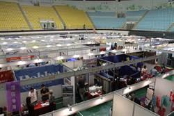 首次彰化縣中小企業產品博覽會 精彩又好玩看到經濟實力