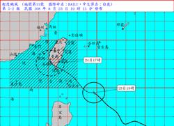 白鹿颱風靠近 雲林縣明正常上班上課