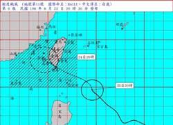 白鹿24日威脅最大 12縣市防強風豪雨