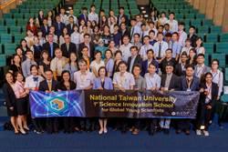 台大國際高中科學營成果賽 建北混組學生奪冠