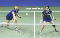 羽球世錦賽》大陸女雙兩小時史詩戰淘汰日本名將