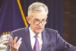 Fed會議紀錄:7月降息非降息循環的開端