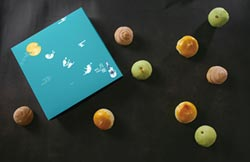 雅樂軒 月樂中秋禮盒 推三款酥皮口味