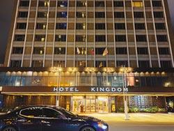 時代的眼淚 高雄華王飯店11月熄燈