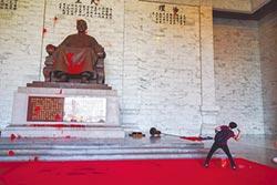 中正紀念堂遭潑漆 獨青不起訴