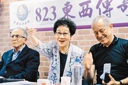 台灣政情 討厭民進黨 變最大黨-只有蔡可救台灣?呂:別被騙了