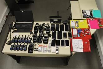 台葡警方首度合作逮詐團  19名台嫌遣送後再逮主嫌