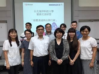 台北海洋科大推動產學深耕 赴旺中研習媒體溝通與品牌行銷