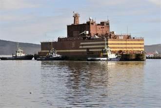 世界首座浮動核電廠 起航前往俄北極圈地區