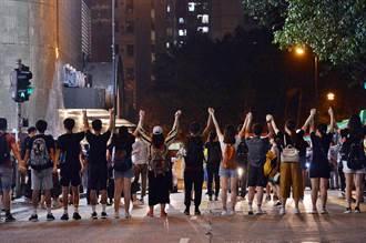 香港之路 港島荃灣觀塘三線連人鏈 晚間9點開始散去