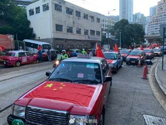 守護香港大聯盟發動500計程車掛國旗遶行港島