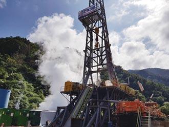 專家傳真-借鏡全球地熱開發模式 發展台灣地熱資源