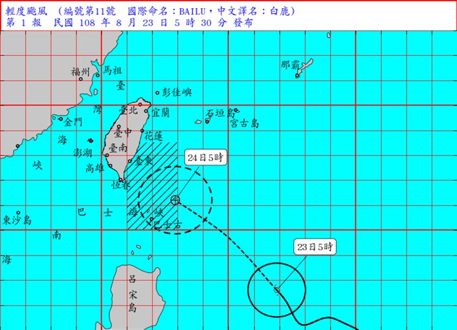 颱風白鹿今晨5:30發海警!中心明登陸 宜花東風雨最大(圖/氣象局)