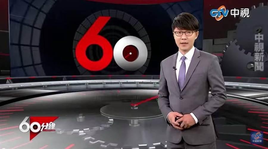 曾任媒體記者的7年級生黃國瑋將接掌台中市府新聞局長。(圖/摘自黃國瑋臉書)