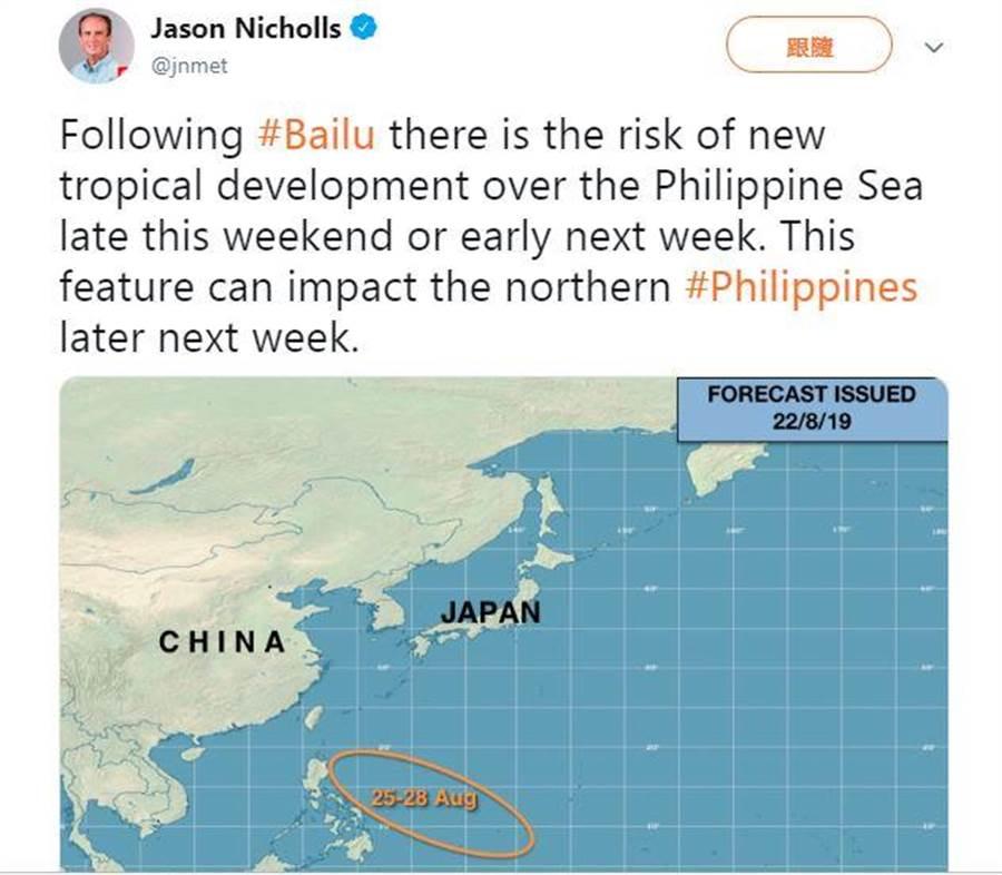 美国气象专家杰森.尼科尔斯预测,25日至28日在菲律宾海上将出现新的热带发展。(翻摄Jason Nicholls推特)