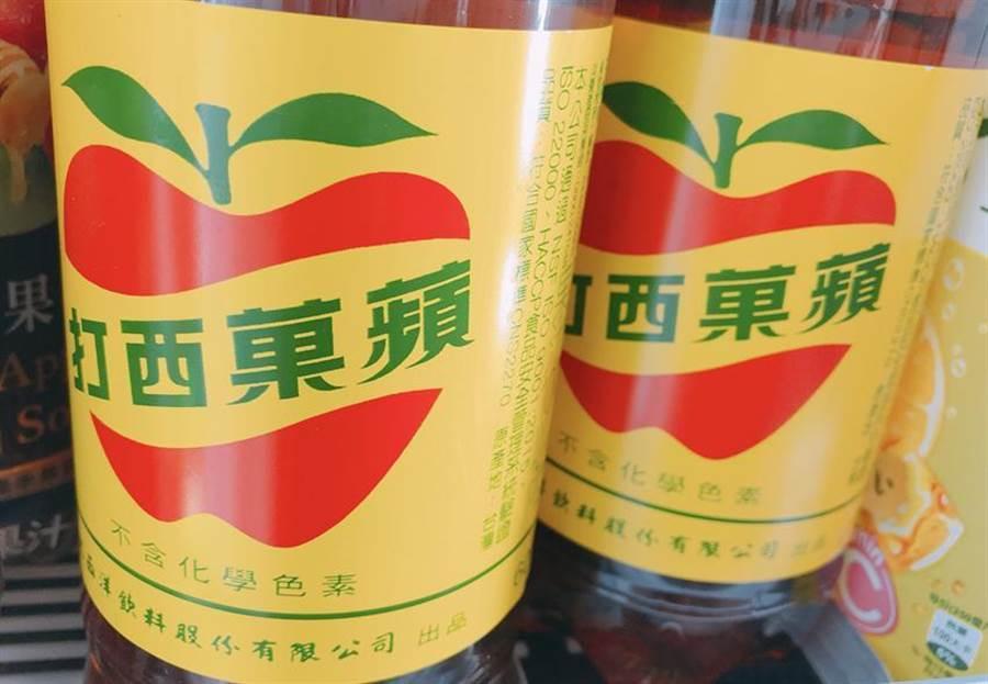 蘋果西打2,000ml又出問題,公司已緊急停掉該條生產線。(圖/劉馥瑜)