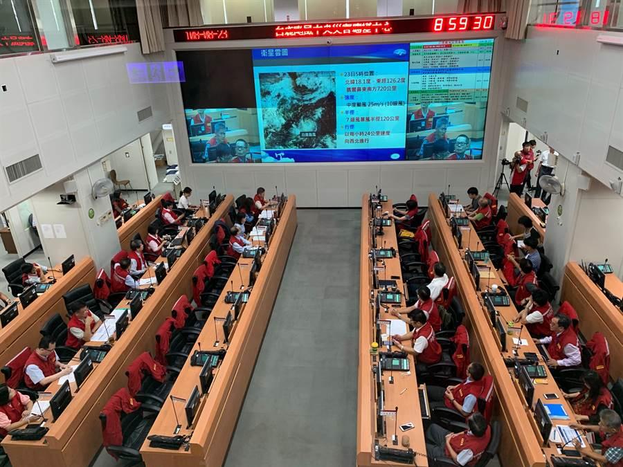 中央災害應變中心今(23日)上午9時許舉行第1次工作會報。(實習記者林柏任翻攝)
