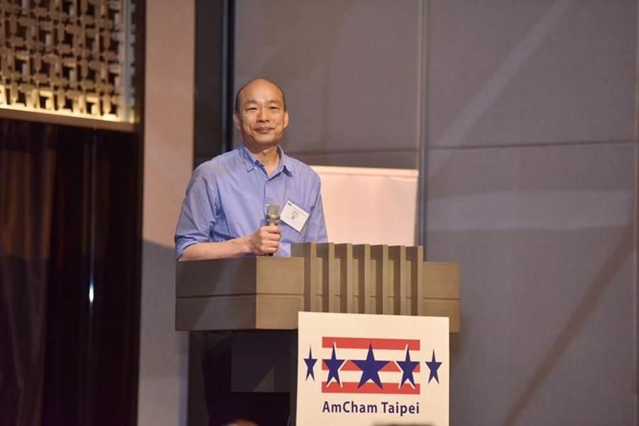 高雄市長韓國瑜21日受邀赴美國商會演講。(圖/翻攝自韓國瑜臉書)