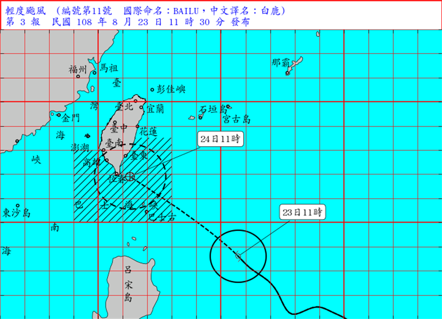 白鹿颱風警報。(圖/氣象局)